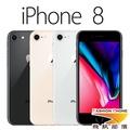 ★【64GB】Apple iphone 8 64G 4.7吋 智慧型手機 0利率!!