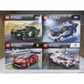 【熱賣】LEGO 75884 75885 75886 75887樂高 超級賽車