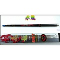 DK 漁香 赤龍蝦竿5-6-7尺 [豪福釣具]-Haofoo