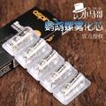 【特價】正品防偽驗證 鸚鵡螺霧化芯 二代 bvc2 陶瓷 迷你mini霧化器 通用#完美日記
