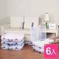 【真心良品】手提式附輪收納箱20L(6入)