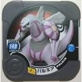 MTs Toy Lab_神奇寶貝Tretta 特殊灰色P卡 獎盃等級 帕路奇犽【P-??】