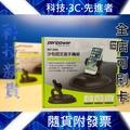 【科技新貴】 Peripower 沙包固定座手機架 MT-D05 手機支架 手機座 手機架 手機固定座 沙包座