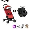 【組合現省$4100 再送贈涼感座墊+汽車椅連接器+玩偶】荷蘭【Nuna】Pepp Luxx 二代時尚手推車(紅色)+PIPA提籃