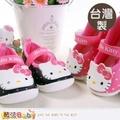 魔法Baby~台灣製Hello Kitty授權正版寶寶公主鞋~SH7094