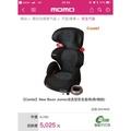 二手combi成長型安全座椅,椅墊些許毛球