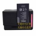 【盈佳資訊】鋰電池萬能充電器~內建USB輸出