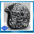 《福利社》TORC T-50 Smoke Skull 快車道復古騎士帽 GOGORO 復古 偉士牌哈雷美式安全帽