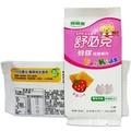 維維樂舒必克蜂膠兒童喉片(草莓口味)30顆/包(非盒裝) 2020/07 瑞士進口 公司貨中文標 PG美妝