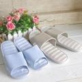 條紋厚底防滑浴室拖鞋室內拖鞋(2雙組)