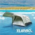 【**缺貨中**小玩家露營用品】TURBO TENT專利快速帳篷 30秒快速帳Turbo Lite270-6人帳一房一廳