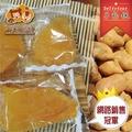 免運【台灣小糧口】蜜地瓜●黃金蜜蕃薯570g(3包組)