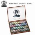 德國貓頭鷹Schmincke 粉彩木盒 100色 77100097 / 組