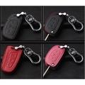 現代 HYUNDAI 高優質鑰匙皮套 鑰匙包 鑰匙皮套 鑰匙套 鑰匙 IX35 elantra tucson