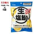 11種純樸的鹽糖果(namashioame)的維生素+檸檬酸糖果6袋安排(糖果/中暑對策/鹽分補充) Sealass