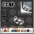 Hyundai Elantra EX 偷窺熊 貼紙