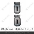 【品城騎士精品】OHLINS 前叉 後避震 避震器 車身 貼紙 歐老師