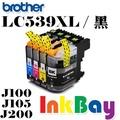 BROTHER LC539XL黑 相容墨水匣LC539/LC539XL 適用:MFC-J100/MFC-J105/MFC-J200