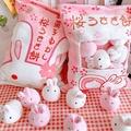 日本超夯 一大袋子公仔抱枕 內含八隻 櫻花粉少女心 毛絨公仔 布丁玩偶 創意抱枕 超萌抱枕 枕邊擺件 年會禮物