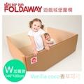 《韓國FOLDAWAY》遊戲圍欄-Vanilla CoCo香草可可-底140*100*高50(200加寬款)/四折墊