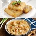 【禎祥食品】港式蘿蔔糕50片 + 手工香Q蔥抓餅10片 (好康共60片)