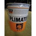 金絲猴防水材-930油性超強底漆固化劑~起砂起粉專用 屋頂/5加侖