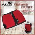 北方快煮壺 NR-1000K專用防燙保護套