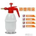 噴霧器 熱賣氣壓式澆花噴壺澆花灑水壺園藝噴霧器噴水壺工具一個