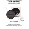 正品快速出貨韓國🇰🇷APRILSKIN黑魔法石洗面皂(白天) + 魔法石洗面皂(晚上)正品APRILSKIN專網購入