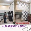 客制化廚房/餐廳隔間牆/台南高雄免費到府/台南