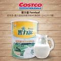 好市多 Costco代購 豐力富紐西蘭頂級純濃奶粉 2.6公斤 Fernleaf 奶粉