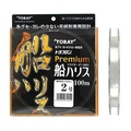 東麗(TORAY)toyofurompuremiamu船哈裏斯100m 2號天然 Fishing Tackle Point