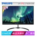 【免運開發票】PHILIPS 276E8VJSB 全新公司貨 4K 支援多工畫面 薄型窄邊框 10bit 27吋 螢幕
