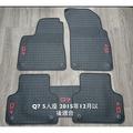 奧迪AUDI Q7 15年式 TDI TFSI 橡膠踏墊 橡膠腳踏墊 汽車橡膠腳踏墊 A3 Q3 Q5 A4