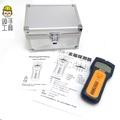 專業級牆體探測儀/定點偵測/三種探測模式/無須校正/金屬探測儀/可測PVC水管牆體/金屬探測器