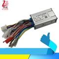 鋰電池專用 24V/36V250W-350W鋰電池雙模無刷控制器電動車控制器