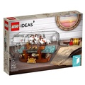 LEGO 樂高 21313 瓶中船 Ship In A Bottle