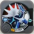 MTs Toy Lab_神奇寶貝Tretta 特殊灰色P卡 獎盃等級 帝牙盧卡斯【P-??】