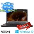 GIGABYTE 技嘉 P57kv5 17.3吋 i7-6700HQ GTX965M WIN10 電競筆電 16G特仕版