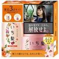 日本 Kracie 葵緹亞 女髮頂級髮膜+迷你洗潤 (雙重保濕) -L【Miss.Sugar】【K4005610】