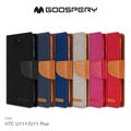 【GOOSPERY】HTC U11+/U11 Plus CANVAS 網布皮套