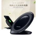 直立式快充無線充電器 Qi無線充電底座 相容QI 蘋果/安卓 手機通用 三星/HTC/SONY/華碩 B-02