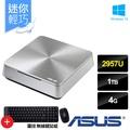 ASUS華碩   VivoPC 雙核迷你桌上型電腦 VM42