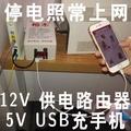 模型 充電 汽車 救援  鋰鐵 電池  電霸 超大 電源  露營 台灣總代理 徵經銷商業務