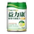 -典安-益富系列 益力康 營養均衡配方-原味 237毫升