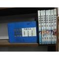 【愛書人~威向出版中漫】特殊傳說1-7(繁體字)《作者/紅麟&護玄》全套7本700元pc1919