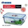 樂扣樂扣/ LOCK LOCK耐熱玻璃保鮮盒長方形750ML 微波烤箱 耐熱400℃耐熱玻璃  Ms.PJ SHOP