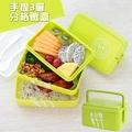 日本FaSoLa便當盒🍱學生便當盒 ⭕可微波爐塑膠飯盒 小學生手提3層分格飯盒🍣野餐盒