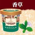 卡比索皇家俄羅斯冰淇淋-經典系列-香草-475ML品脫杯