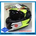 《福利社》KYT 泛維達 VENDETTA #41 黃藍 充氣式 全罩安全帽 彩繪 選手帽 內建墨片